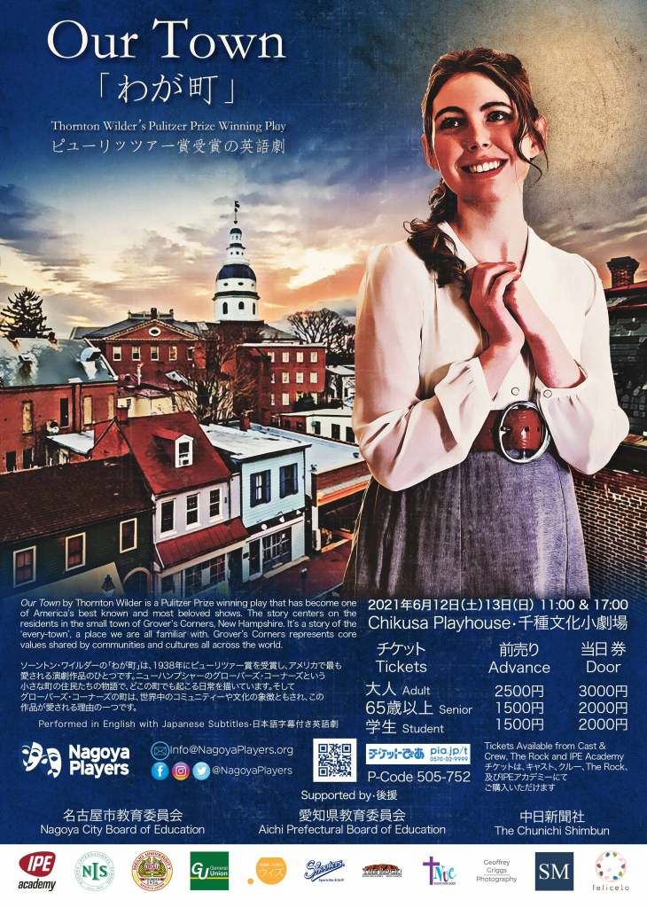 This image has an empty alt attribute; its file name is Old-Town-Poster-LOW-727x1024.jpg