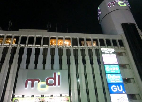 生まれも育ちも名古屋の人間が「初めて横浜に行って」感じたこと・得た教訓