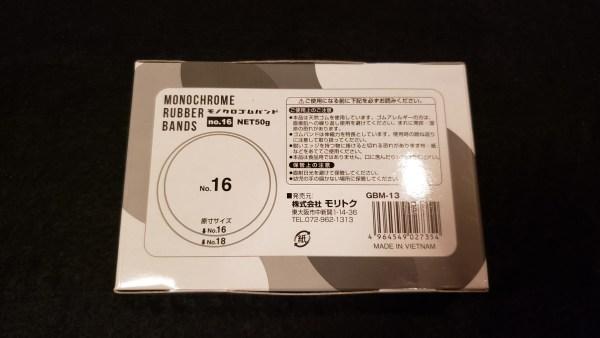セリアの「モノクロゴムバンド N0.16」のパッケージ箱 裏面