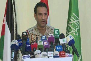 a9dec96fca4ae التحالف العربي  اتخذنا كافة الإجراءات لضمان حرية الملاحة البحرية والتجارة  العالمية ضد الحوثيين