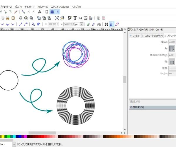 inkscapeのタイルクローンで同心円を描く方法