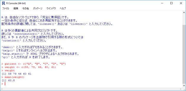 2016-10-04_22h52_28