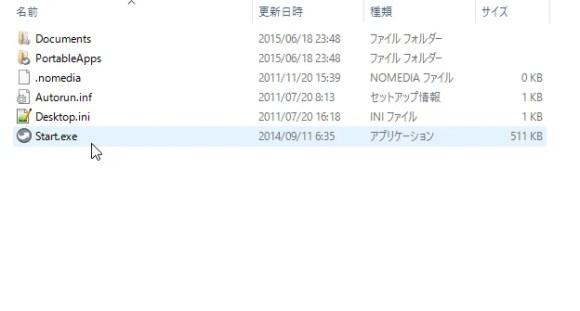 PortableApps 2015-08-28 01-11-18-371