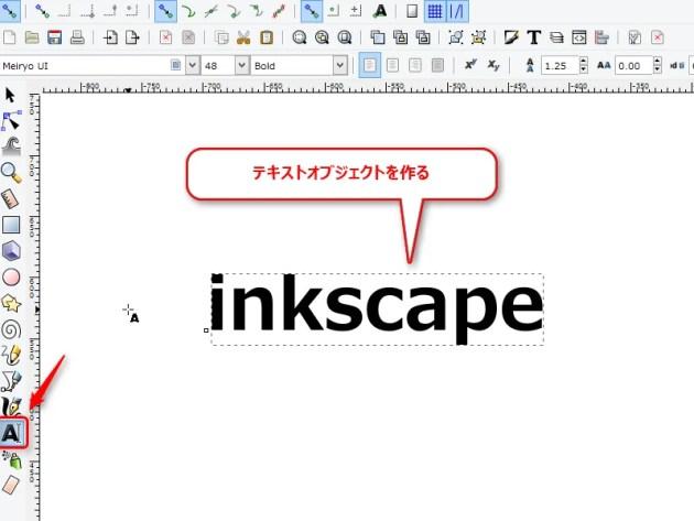 2015-08-12 17-05-03-554_inkscapeでillustratorのモザイクオブジェクト機能を再現するチュートリアル