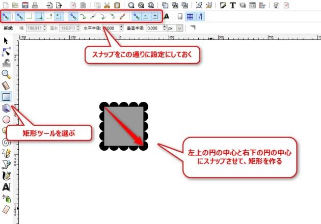 2016-05-05_16h07_40_inkscapeのタイルクローンでドットパターンを作る方法