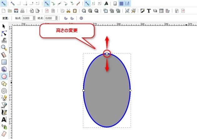 2016-06-13_10h29_27_inkscape_円形ツール_基本操作マニュアル