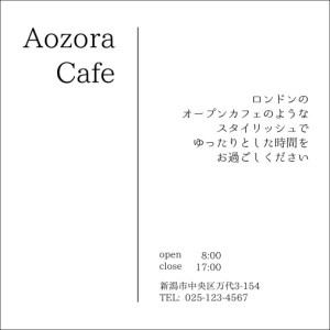 紹介カード_関連性_テキスト・線