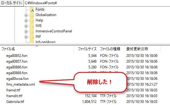 2016-06-09_12h06_34_存在しないはずのフォントがinkscapeで表示されているときの対処法