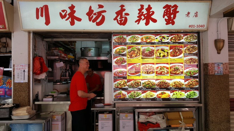 Si Chuan Flavour Crab Stall 川味坊香辣蟹 at People's Park Food Centre, Singapore - Stall Front