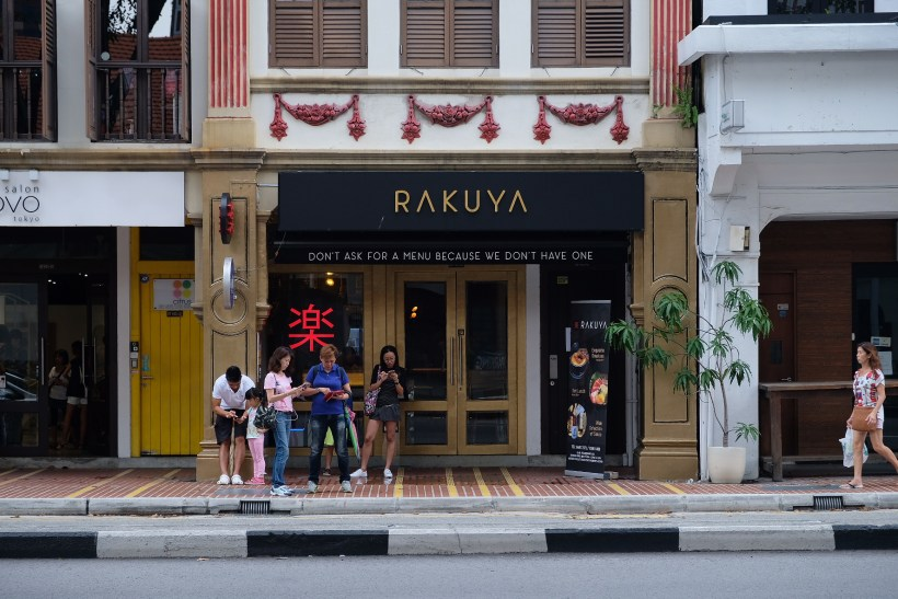 Rakuya At East Coast Road, A Restaurant With No Fixed Menu - Facade