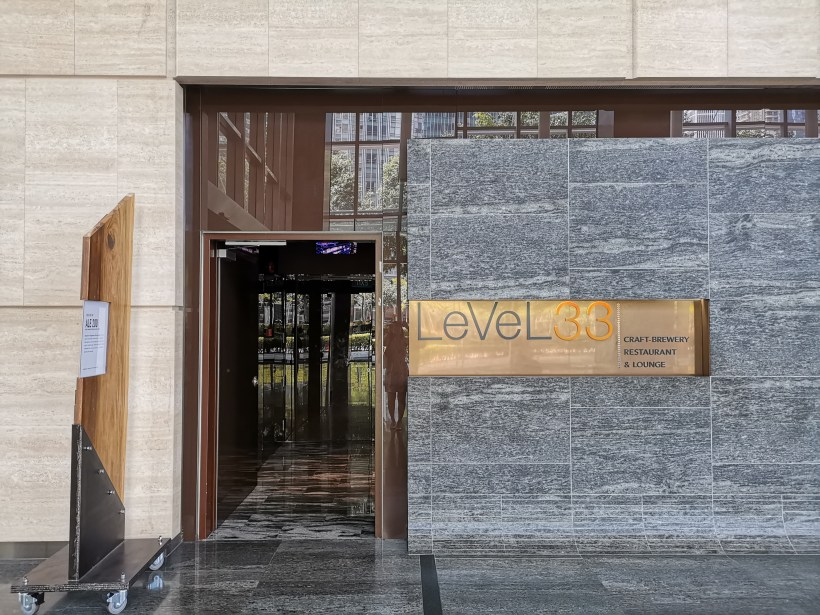 LeVeL33 Craft-Brewery Restaurant & Lounge - Ground Floor, Lift Entrance to restaurant
