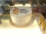 Lychee Martini Birthday Cake