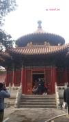 Pavilion of Beautiful Scenery (丽景轩)