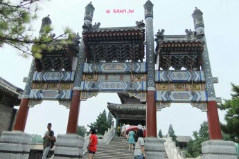 Another Gate in Summer Palace