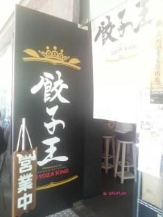 Gyoza King Entrance