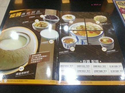 Hoi Kee Walnut Place Signature Desserts