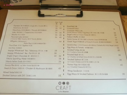 Craft Coffee Roaster Menu