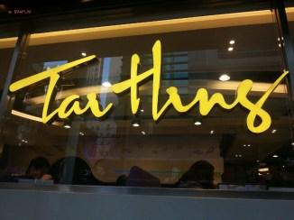 Tai Hing Sign