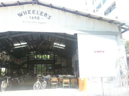 Wheeler's Yard Front View