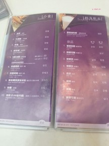 Other Food and Drinks Menu