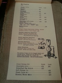 Drinks Menu