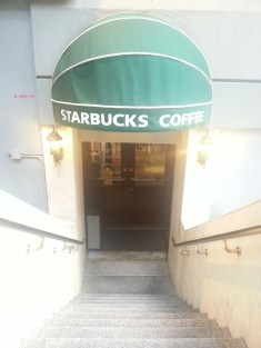 Starbucks in Duddell Street
