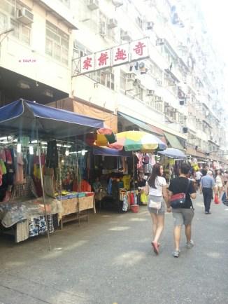 Kee Tsui Cake Shop 奇趣餅家