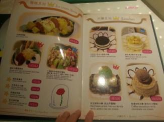 More Dessert Menu