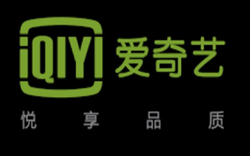 Baidu's iQiyi picks BofA. Credit Suisse. Goldman for U.S. IPO: IFR - NAI 500