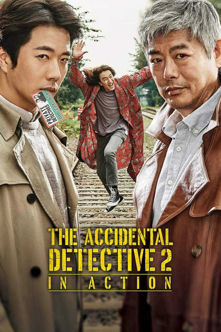 Movie: The Accidental Detective 2: In Action (2018) [Korean]