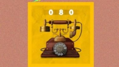 Photo of Mp3: Del B Ft Dice Ailes – 080