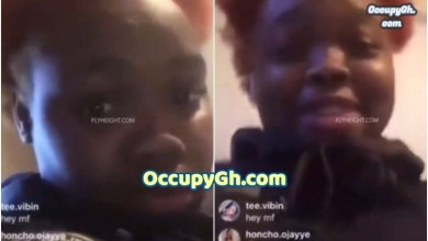 Photo of Disgusting: Lady Goes Live, Laughs While Her Friend Is Being Raped (Video)