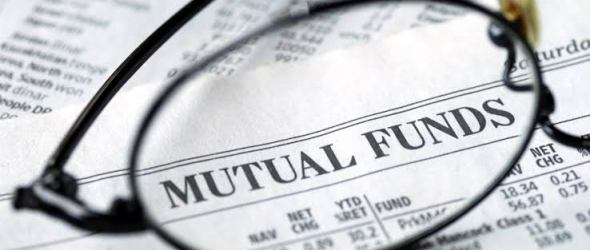 how to invest in nigerian mutual funds