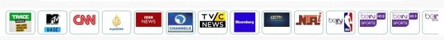 TSTv Channel List