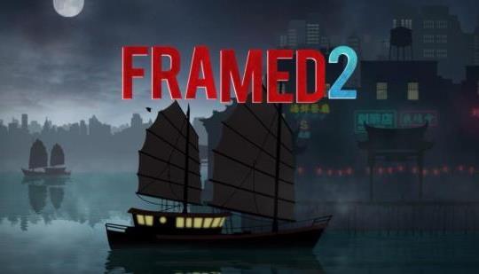 Framed 2