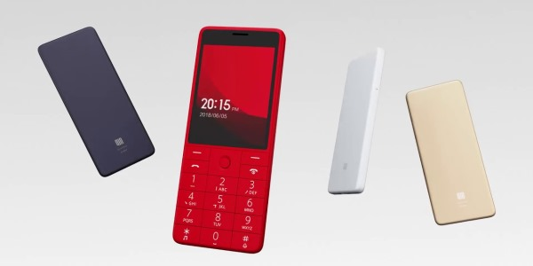 Xiaomi Qin1 and Qin1s Feature Phone