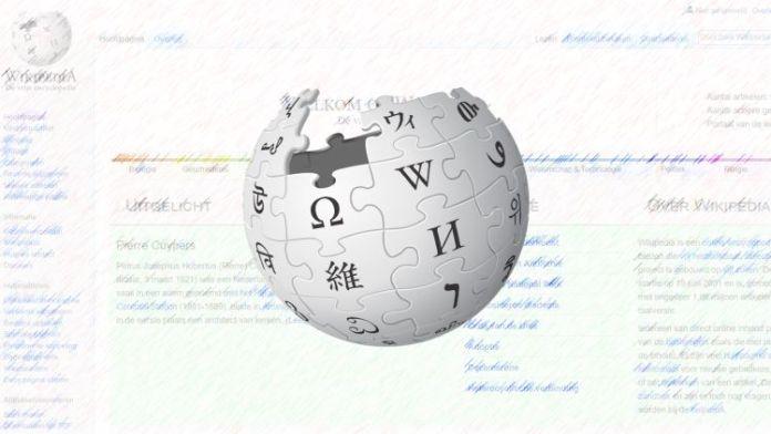 Wikipedia China