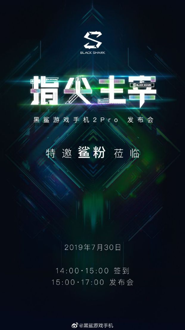 Upcoming Xiaomi Black Shark 2 banner