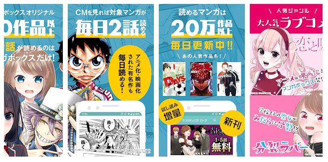 Manga Box - best manga app android