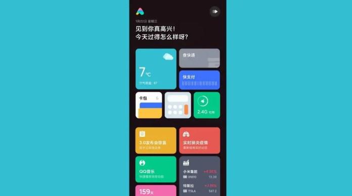 Xiao AI Xiaomi digital assistant