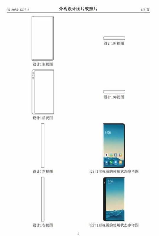 xiaomi folding screen patent