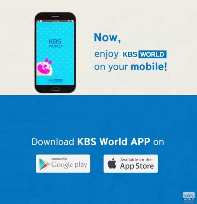 kbs world app