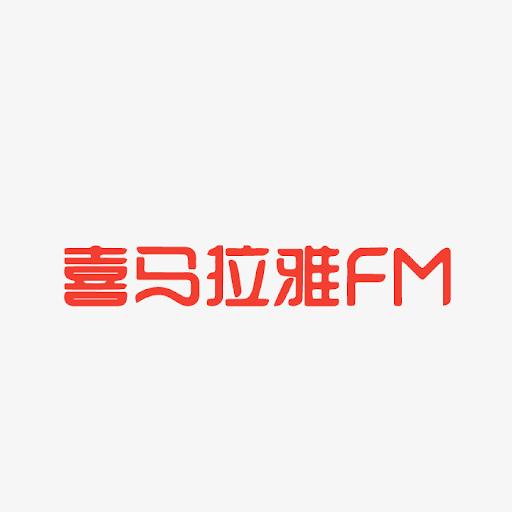 Ximalaya FM