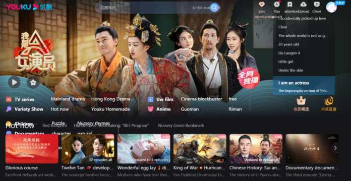 youku - best site to download chinese movies and tv series