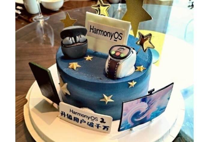 Cake HarmonyOS 2