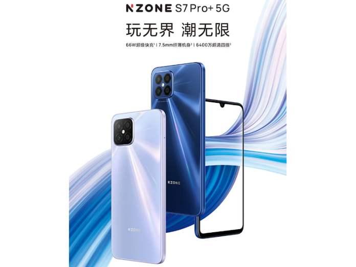China Mobile NZONE S7 Pro Plus 5G