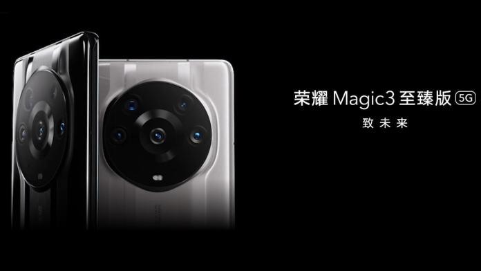 HONOR Magic 3 Pro Plus