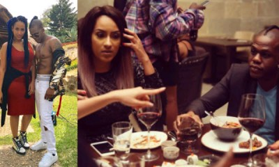 Juliet Ibrahim relationship