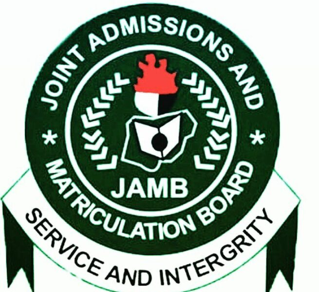 JAMB Introduces USSD Code for Registeration