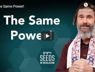 Rabbi Schneider Sermon - The Same Power